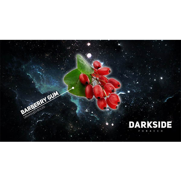 Dark Side Barberry Gum