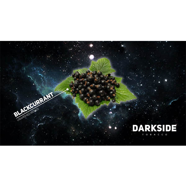 Dark Side Blackcurrant