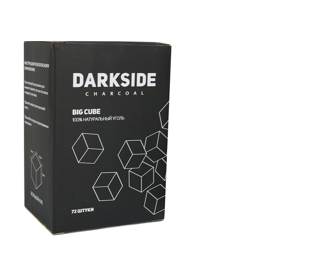 DarkSide Big Cube